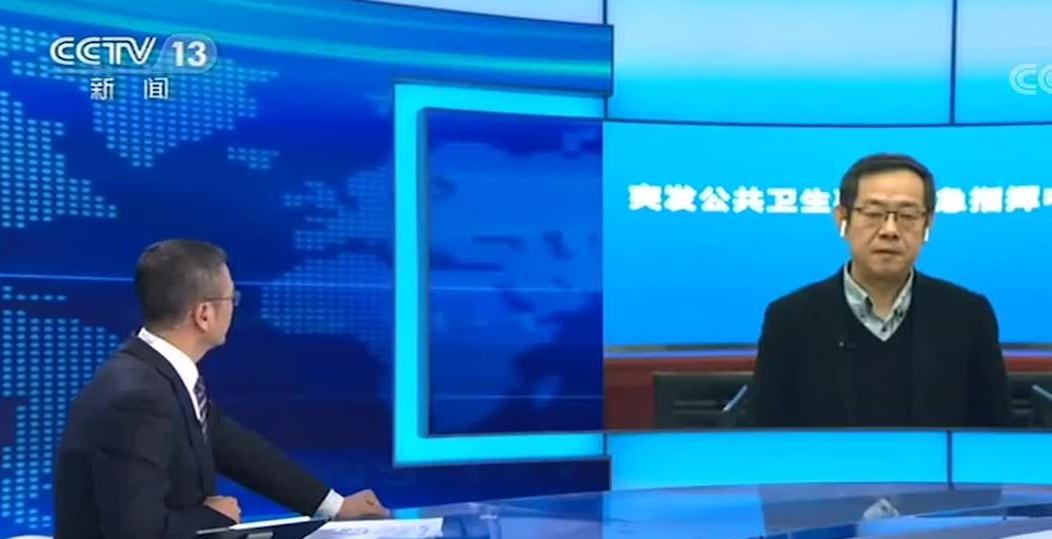 白岩松对话疾控中心副主任:延长3天假期够吗?