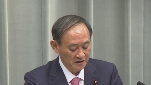 日本外相:全力援助中方抗疫 包机运送口罩防护服赴武汉