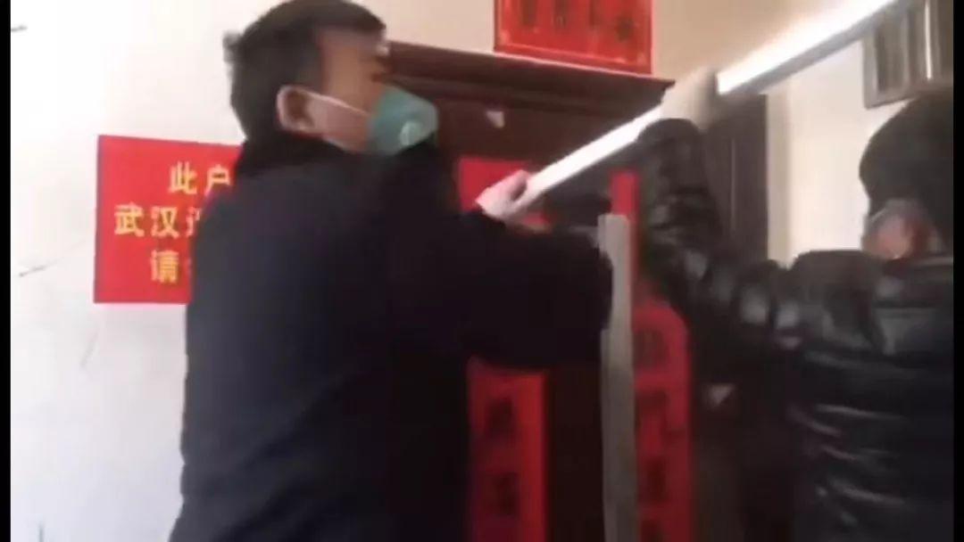 """中青報:誰也沒有給""""武漢返鄉人員""""封門的權力"""