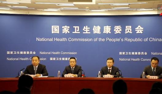 國家衛健委回應疫情被列為國際關注的突發公共衛生事件