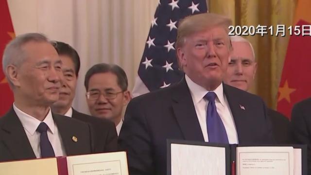 美智库:特朗普应停止贸易保护主义 中美贸易争端至失业率上升