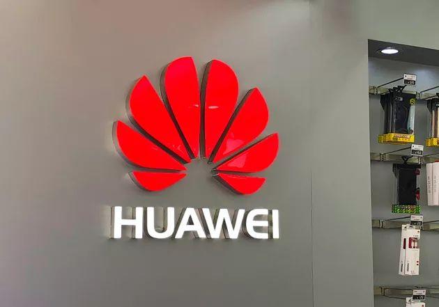 """华为""""入围""""!将有限郑州网站建设参与英国5G建设,楔入欧洲"""