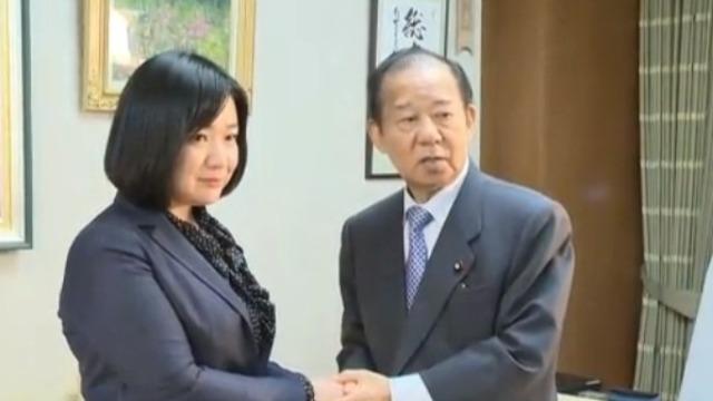 自民党干事长:日本举国支援中国疫情