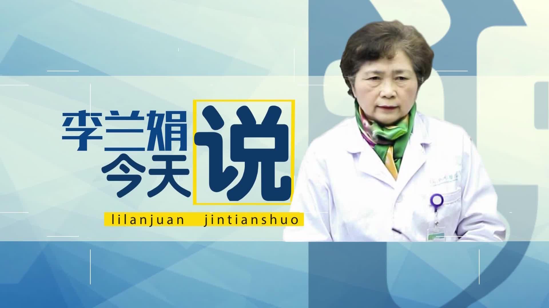 李兰娟:实验室有重大好消息 分离到三株新型冠状病毒毒株