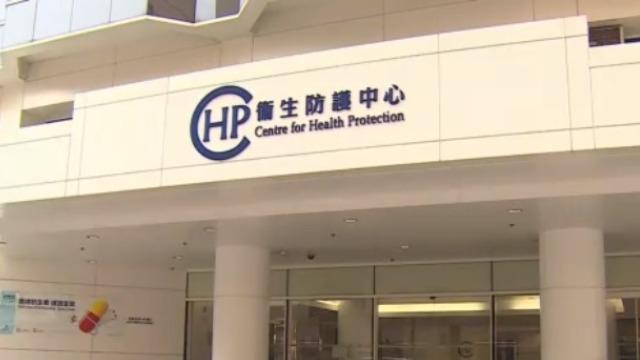 香港医管局加强应变 公立医院暂停探访