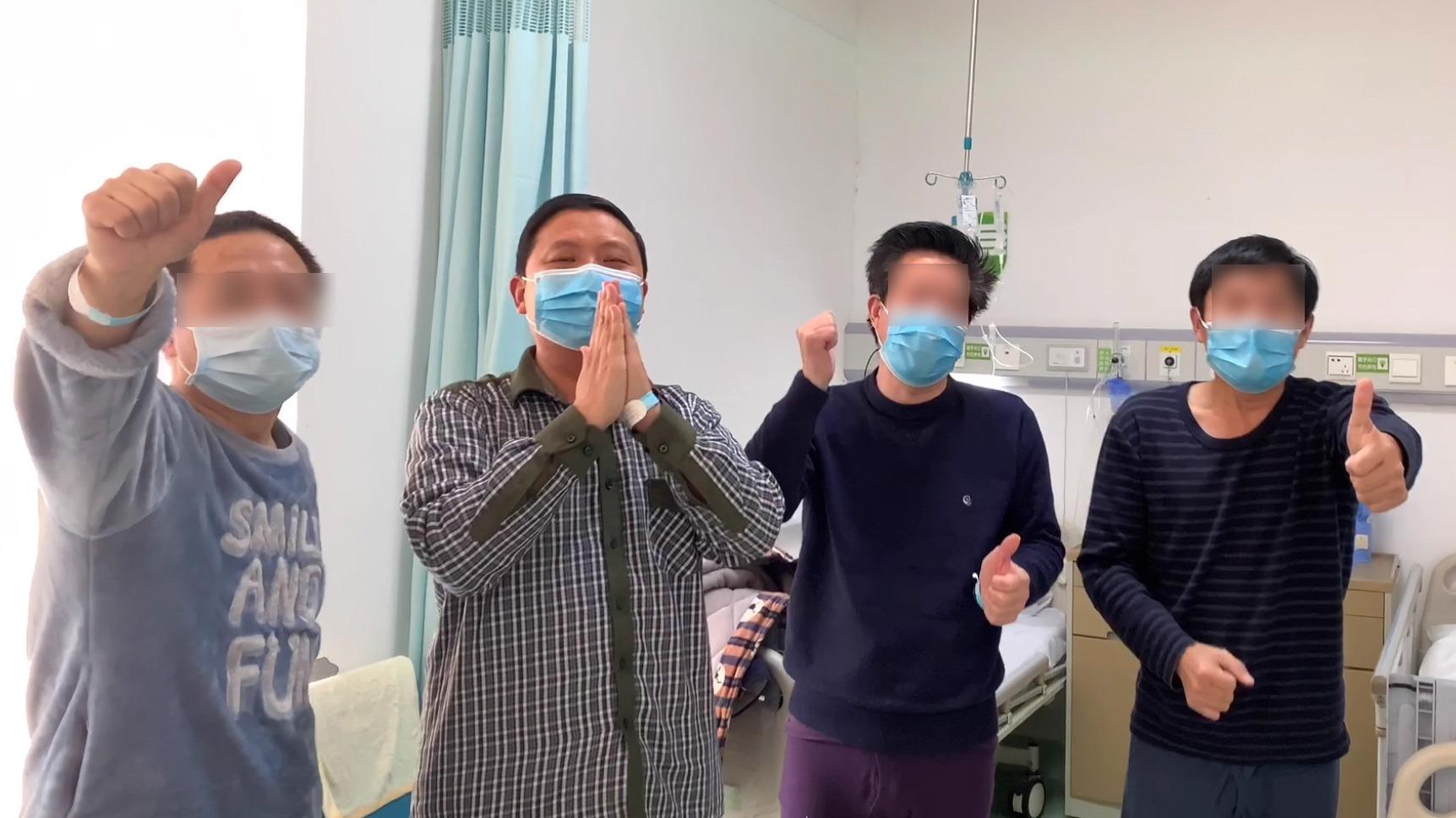 武汉护士记录肺炎患者出院全程 病友合唱《感恩的心》