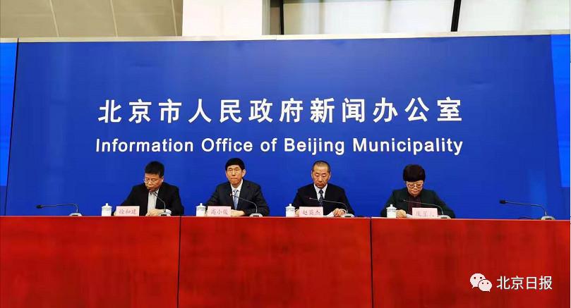 北京疾控專家說,目前疫情呈現五個特點