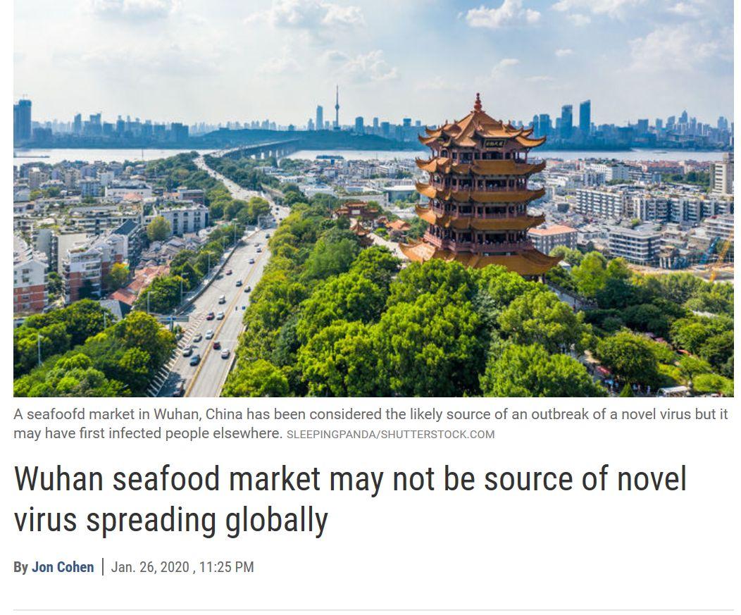 """华南海鲜市场要""""翻盘""""?未必是新型冠状病毒发源地""""万恶之源""""有3个可能"""
