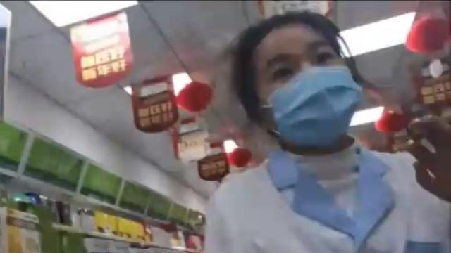 药房双黄连口服液一夜抢空 官方提醒勿盲目服用