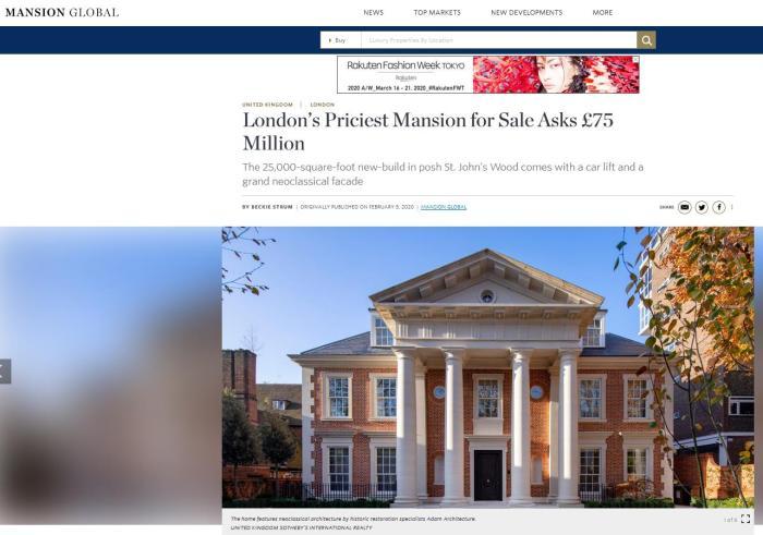 英国首都最贵别墅出炉:古典风格 售价7500万英镑