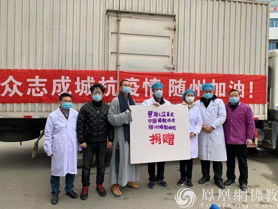 随州市中心医院工作人员接收物资(图片来源:凤凰网佛教)