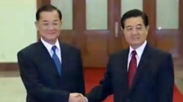 国民党主席连战访问大陆 国共两党关系走向缓和