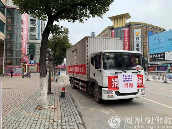 出发前往随州市中心医院(图片来源:凤凰网佛教)