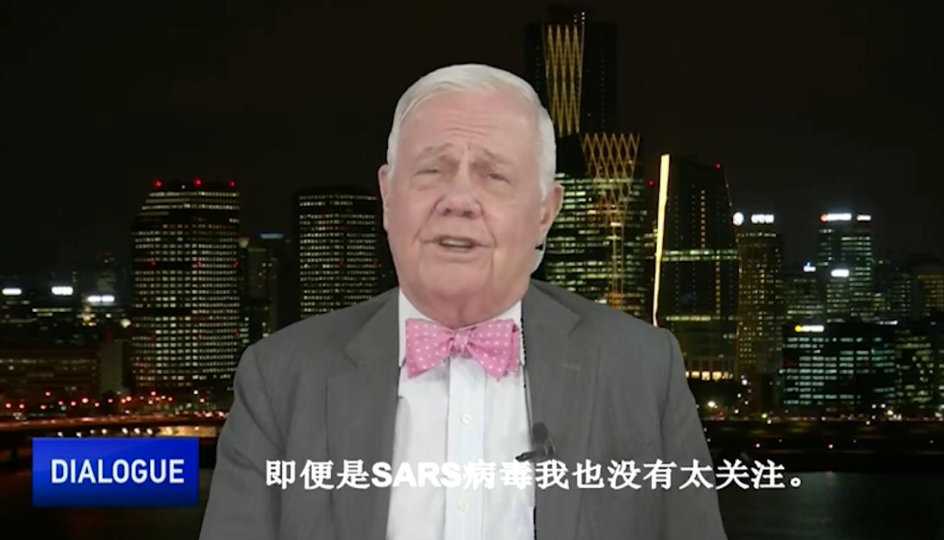罗杰斯:企业不会因疫情撤离 中国今非昔比(组图)