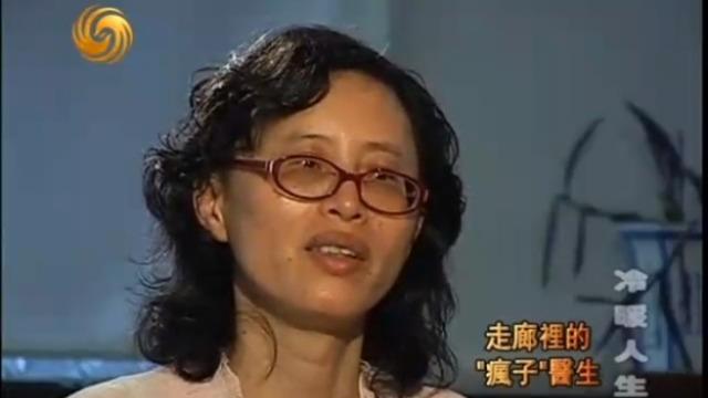 兰越峰:我的底线是对患者健康和生命的尊重