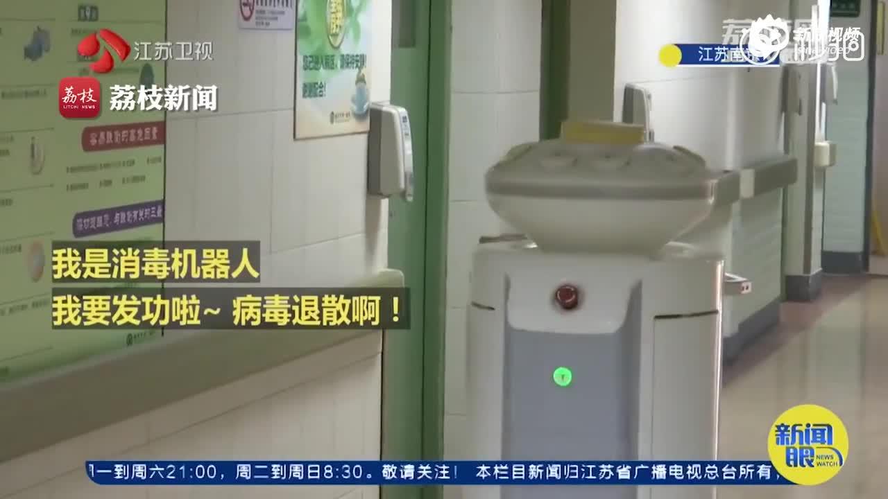消毒发药样样行!南京医院用机器人发药