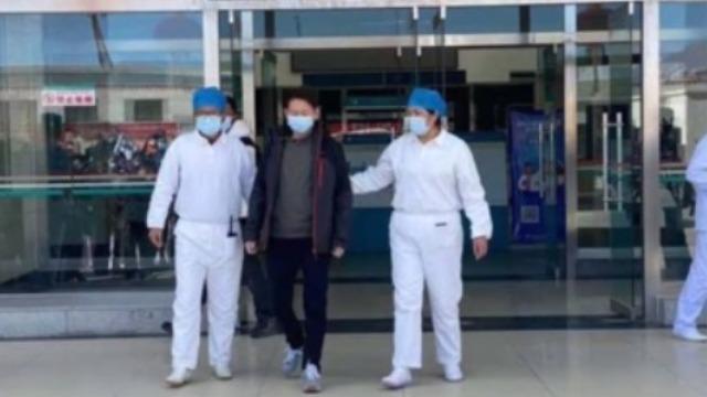 好消息! 西藏唯一1例新冠肺炎确诊患者出院