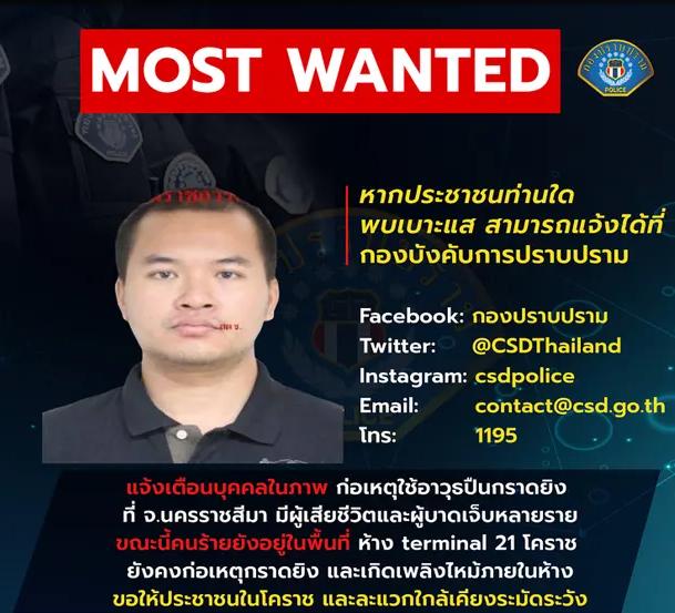 泰国枪击案枪手被警方击毙 已致25死63伤