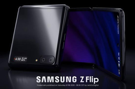 三星第二款可折叠手机正名:获Z Flip商标公示