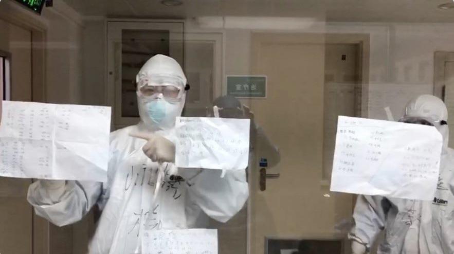 第一批援鄂护士与老公视频对话:照顾好自己 我爱你