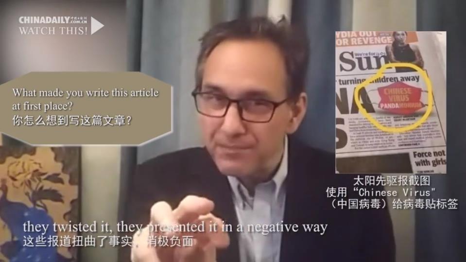 中國抗疫努力被詆毀 美國作家:厭倦了西方媒體抹黑中國