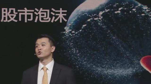 上海上市估值超香港50% 中国A股市场被过高估值