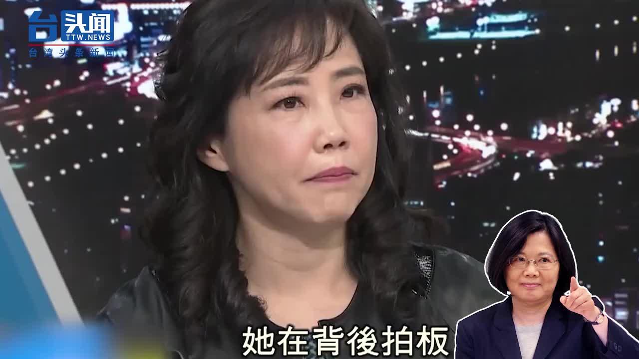"""蔡英文拍板撤回""""陆配子女""""赴台政策 名嘴批:太没有人性"""