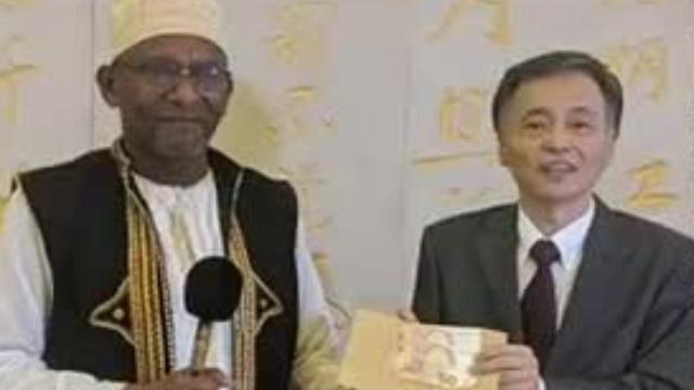 非洲岛国科摩罗捐助100欧元支持中国抗疫 背后故事让人感动