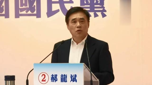 """郝龙斌:反对""""台独"""" 是蓝营核心理念也是家教与父命"""