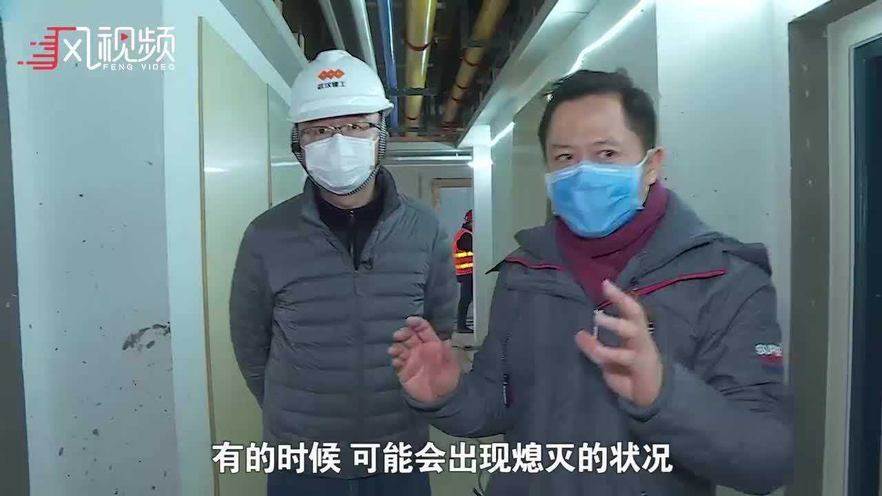 蒋晓峰武汉日记:急!湖北省委党校500间宿舍紧急改建方舱医院