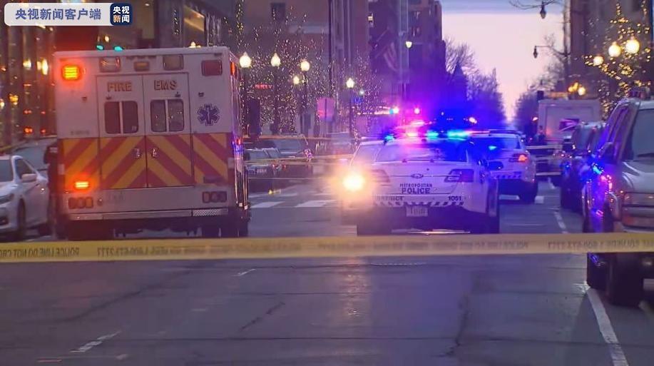 美國首都華盛頓市中心發生槍擊案致1死1傷 嫌犯已被捕