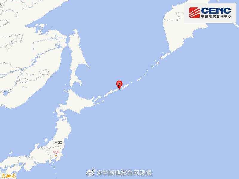 日本北方四岛东部海域发生7.0级地震