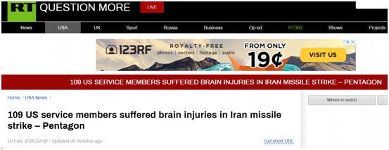 美國防部:伊朗導彈襲擊致109名駐伊拉克美軍士兵腦損傷
