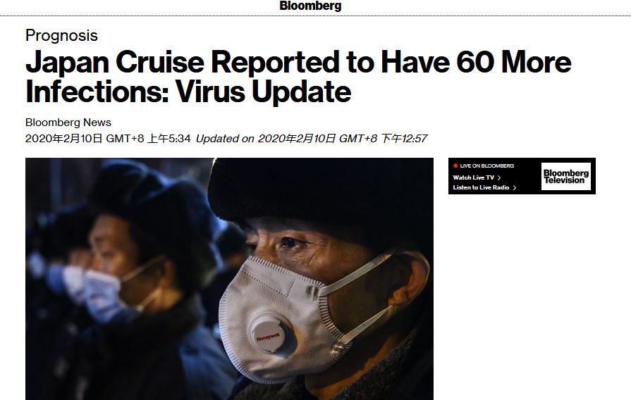钻石公主号邮轮又新增约60例新冠肺炎病例 累计确诊约130人