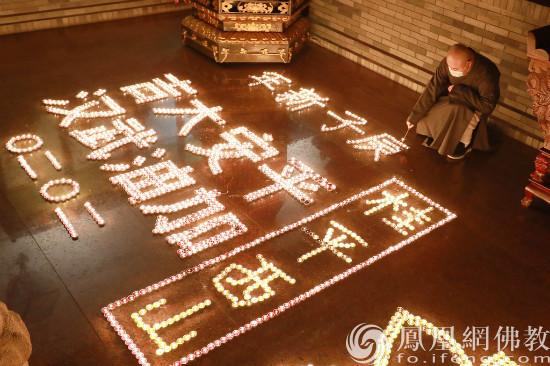 广西龙华古寺元宵供灯,祈愿疫情早日消除