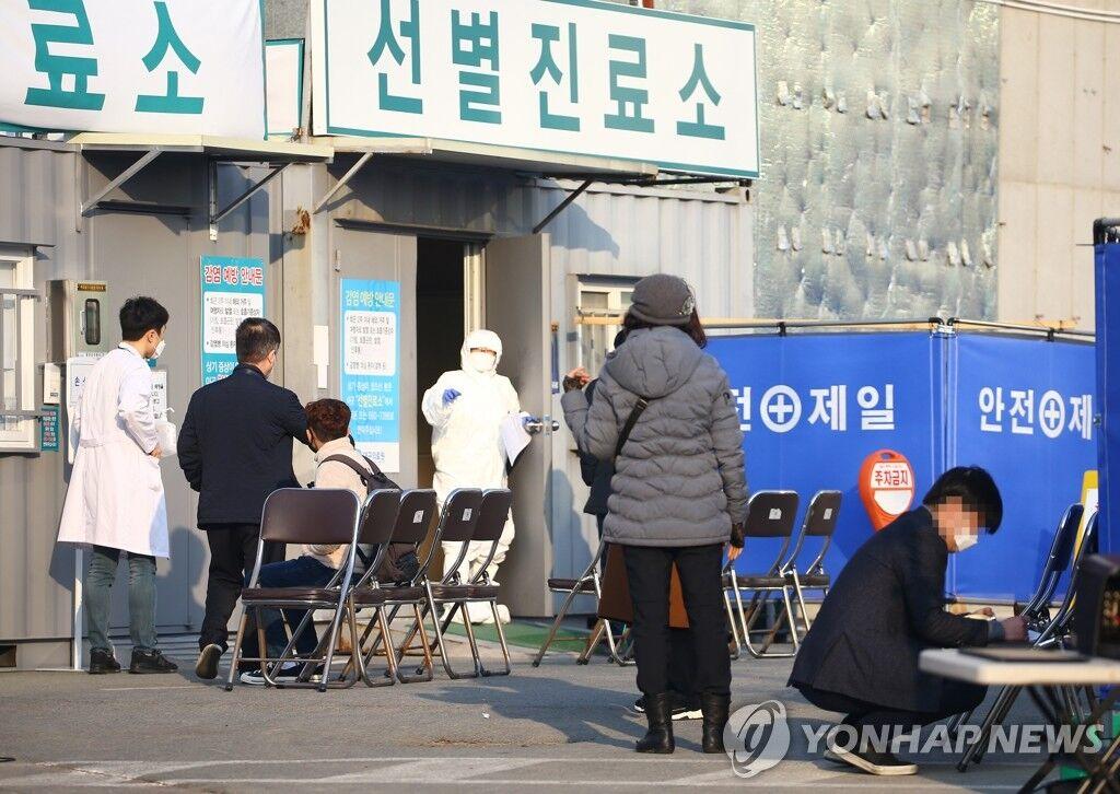 韩国一处教堂出现超级传播事件 一日新增31例新冠确诊患者