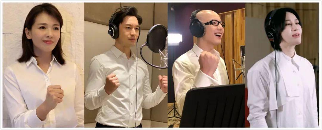 《武汉!武汉》温暖上线 北京广播电视台推出抗击疫情主题歌曲