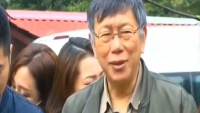 台北市居家检疫者频频失联 柯文哲:再不行就用电子手铐