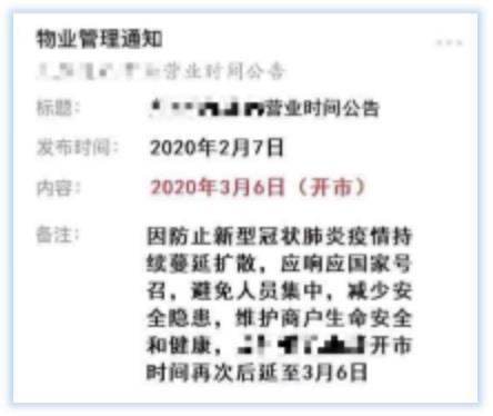 """华强北跨界自救:""""杂货铺""""朋友圈亮了插图(1)"""