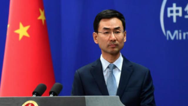 中国外交部:美国监听行动已经到了无法无天的地步