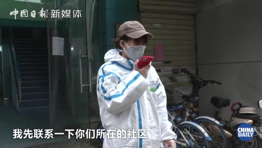 武汉志愿者哽咽讲述:有人向你求助,难道你不管吗?| 全民战疫