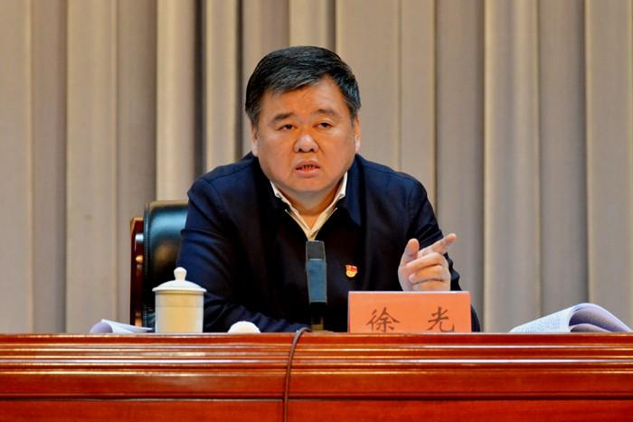河南省原副省長徐光被雙開:對抗組織審查,沉迷迷信活動