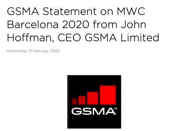 MWC取消但不退钱 官方:我们也很惨插图1