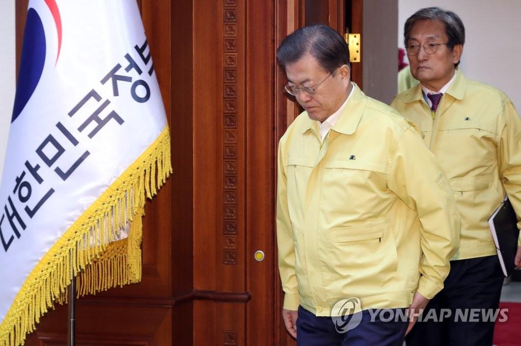 韩国将新冠肺炎疫情预警级别上调至最高级