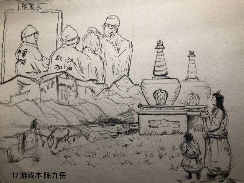 北京首钢医院_到人民最需要的地方去!习近平总书记回信在首都高校师生中 ...