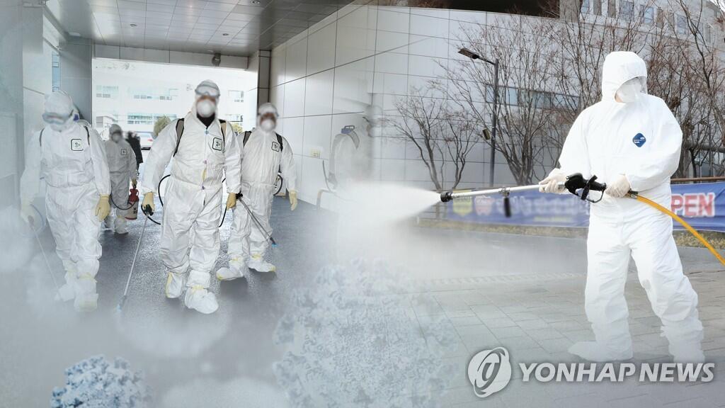 韩赴以色列朝圣团大面积确诊感染 釜山一疗养医院被全面封锁