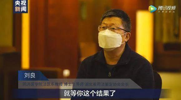 劉良還原新冠肺炎逝者解剖后的肺 劉良教授簡歷