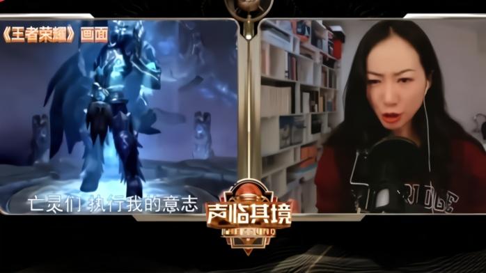 """韩雪一人为14个游戏角色配音 网友惊呼""""听不够!"""""""