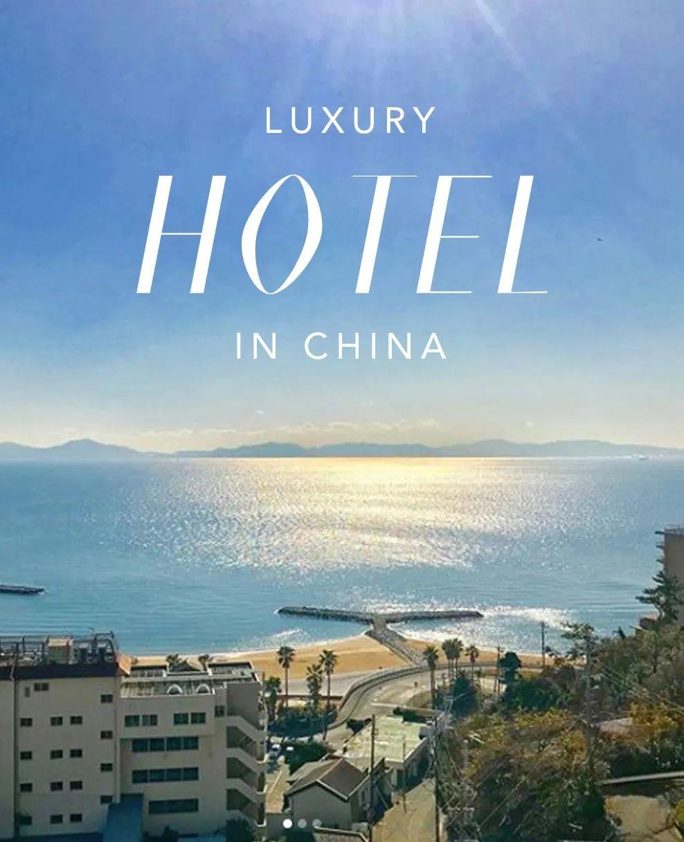 失去中国游客,日本64年老牌旅馆破产