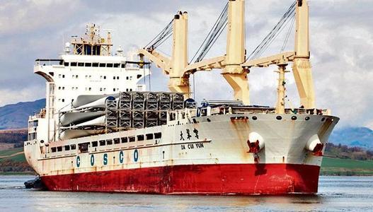 """印度怀疑""""大翠云""""号货轮货物可造远程导弹 外交部回应"""